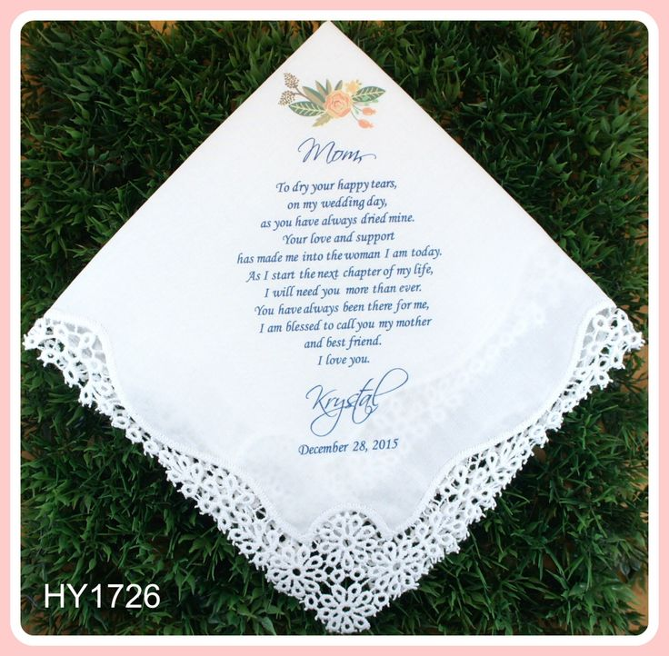 Mother of the Bride Handkerchief from the Bride-Wedding Hankerchief-PRINTED-CUSTOMIZED-Wedding Hankies-Butterfly-Mother of the Bride Gift by LovelyHankies2015 on Etsy https://www.etsy.com/listing/241032227/mother-of-the-bride-handkerchief-from