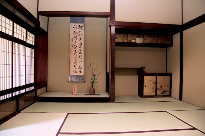 The Tokonoma Japanese Style Alcove With A Hanging Scroll And