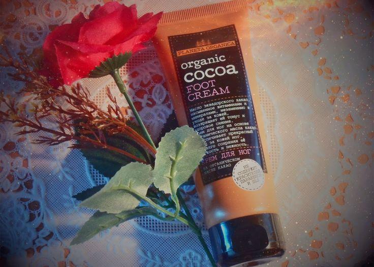 """JulieMcQueen: Foot cream """"Planet Organica"""" http://juliemcqueen.blogspot.ru/2014/10/foot-cream-planet-organica.html"""