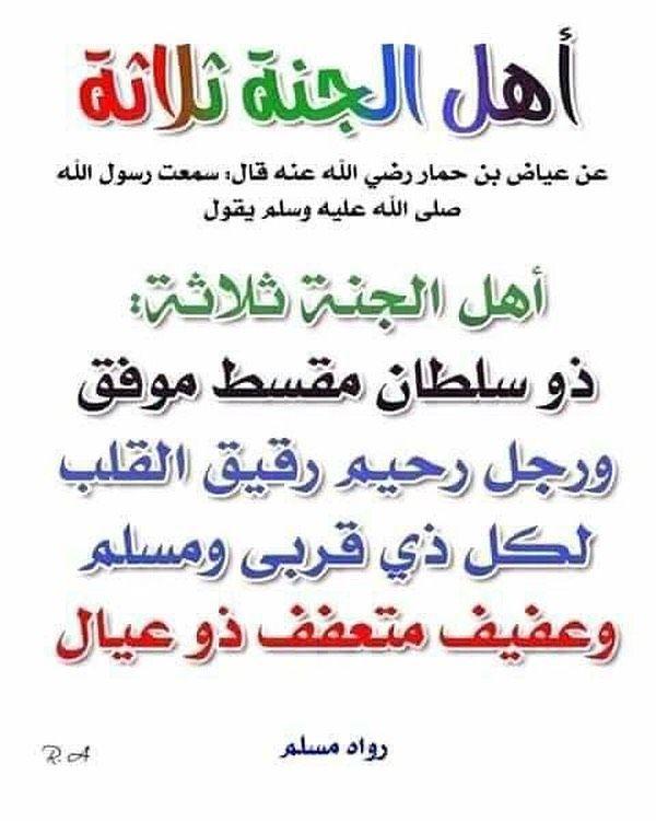و ذ ك ر On Instagram اكتب شيء تؤجر عليه الله الدعاء الذكر الاستغفار القران الصلاة على النبي رمضان Islamic Phrases Islam Facts Islamic Quotes