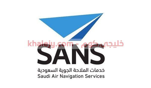 ننشر لكم إعلان وظائف إدارية للرجال والنساء التي أعلنت عنها شركة خدمات الملاحة الجوية السعودية لحديثي التخرج للعمل في مدينة جدة وذلك وفقا Gaming Logos Omar San