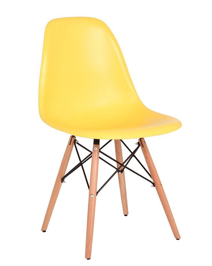 Assez Les 25 meilleures idées de la catégorie Chaise moderne pas cher  KE15