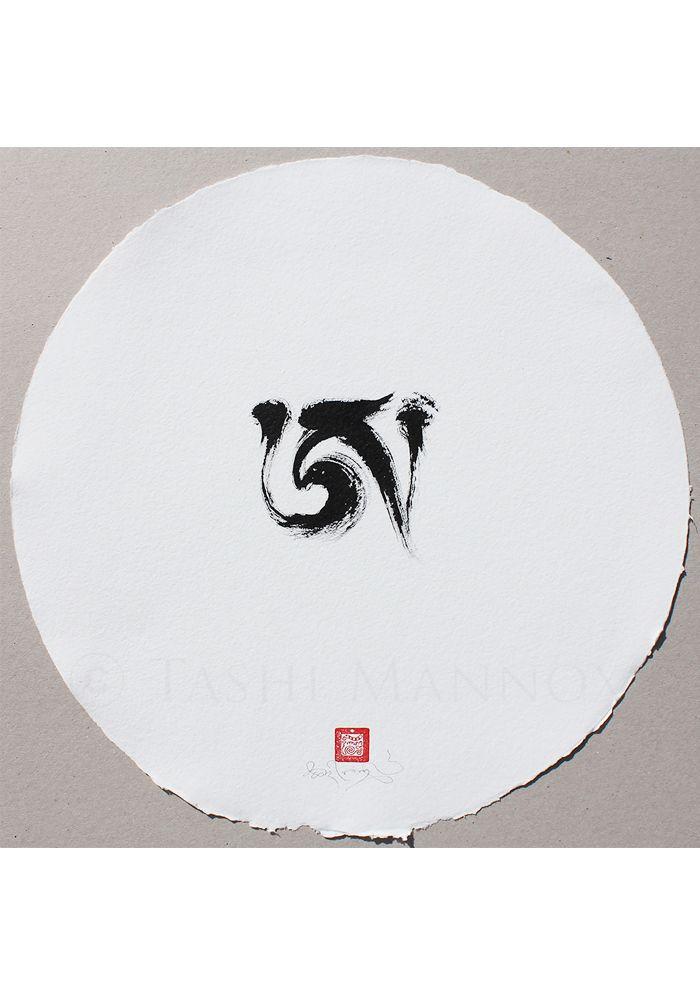'Aa' Dzogchen Free-brossés ཨ་ - original