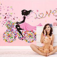 Grosgrain lint meisje muursticker creatieve cartoon bike wall art diy woondecoratie accessoires voor kinderen kamers kleuterschool(China (Mainland))
