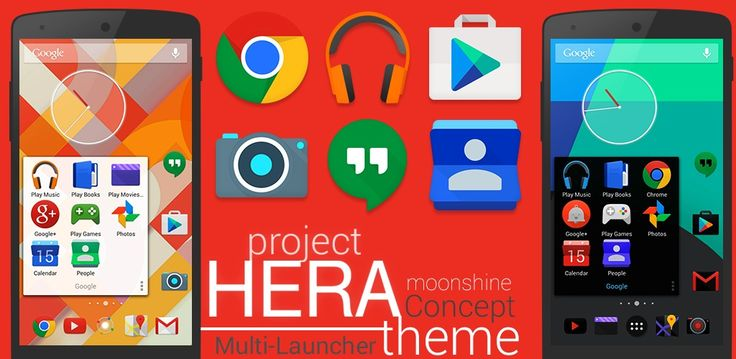 2810 best hostgator coupon codes images on pinterest coupon codes project hera launcher theme v15 apk fandeluxe Image collections