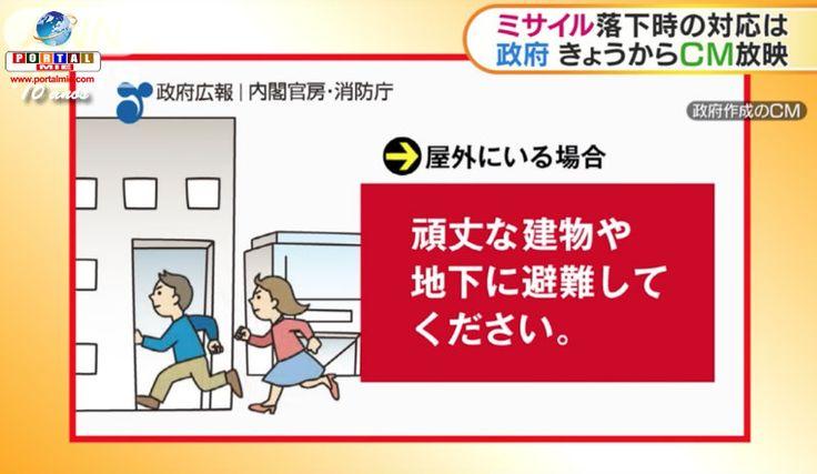 (Vídeo) Como se proteger caso o Japão seja atingido por míssil