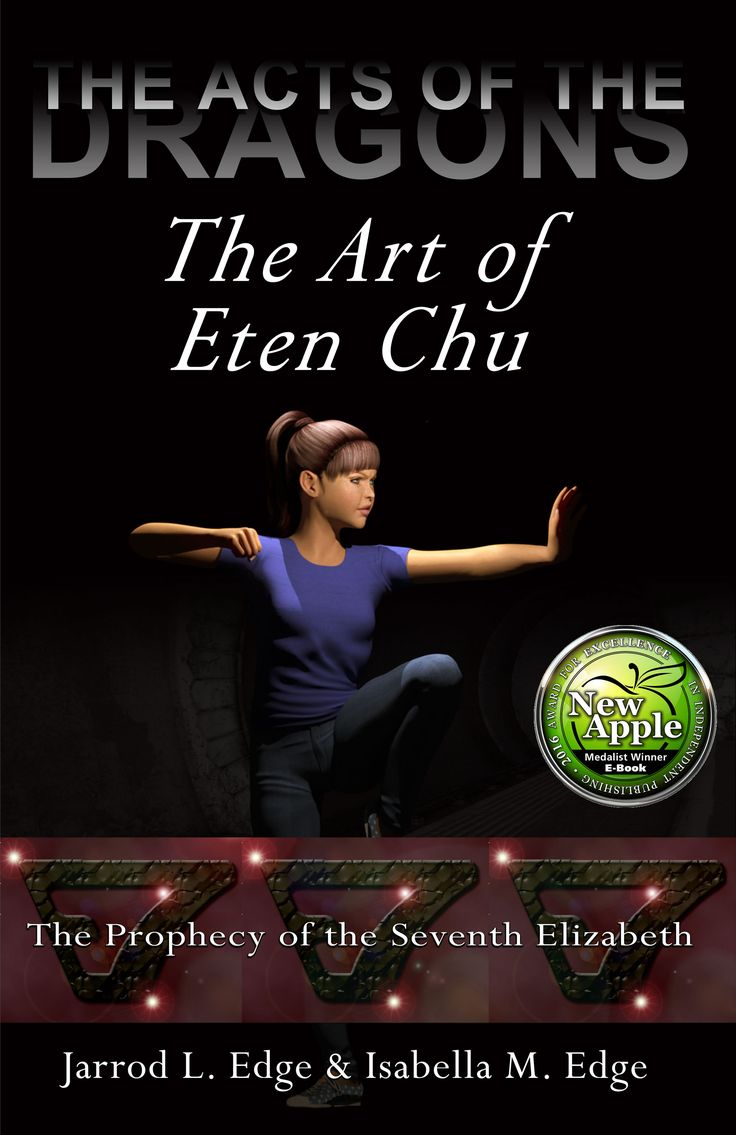 What happens when a group of children, armed with a new form of martial arts, stumble upon a human trafficking ring while trying to solve a mystery?  Find out in the award winning short story The Art of Eten Chu!