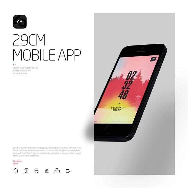 29CM | Mobile App | Beitragsdetails | iF ONLINE EXHIBITION