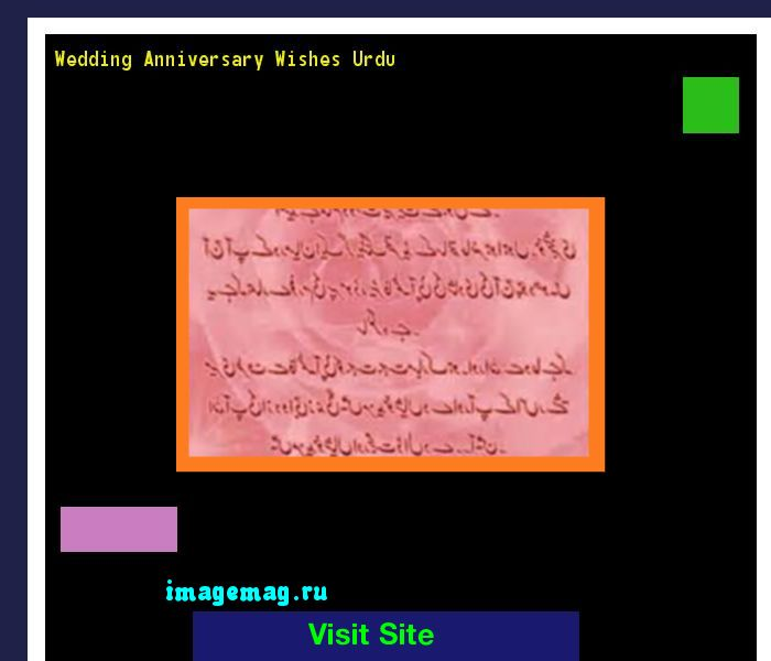 Wedding Anniversary Wishes Urdu 113924 - The Best Image Search