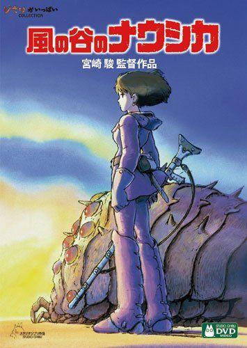 風の谷のナウシカ [DVD] ウォルト ディズニー スタジオ ホームエンターテイメント http://www.amazon.co.jp/dp/B00K72FKBU/ref=cm_sw_r_pi_dp_qMRGvb1G8E71N