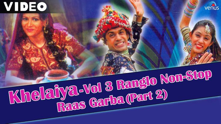 Khelaiya - Vol 3   Ranglo Non-Stop Raas Garba (Part 2)   Popular Dandiya...