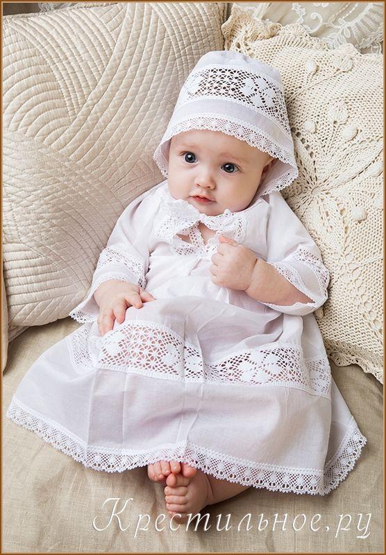 Красивое платье для Крещения девочки, при этом выглядит скромно и традиционно.   Платье длинное, сложного кроя с богатой отделкой плетеным хлопковым кружевом, юбка со встречной складкой.