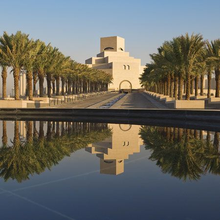 MIA by I.M. Pei | Doha, Quatar