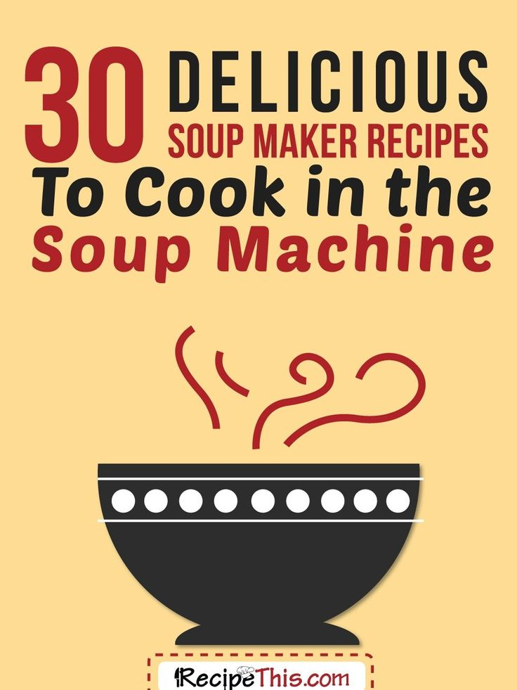 Welcome to my 30 delicious soup maker recipes to cook in the soup machine. As you probably know it was a month ago now that I decided to cook a different soup in my soup machine for a month just to see how many recipes I could achieve and also to get some extra vegetables into my diet. Now if you're thinking of doing something similar yourself then let me tell you that it is hard work! You start off with your favourite soups they all know and love. Out comes the pumpkin soup, the vegetable…