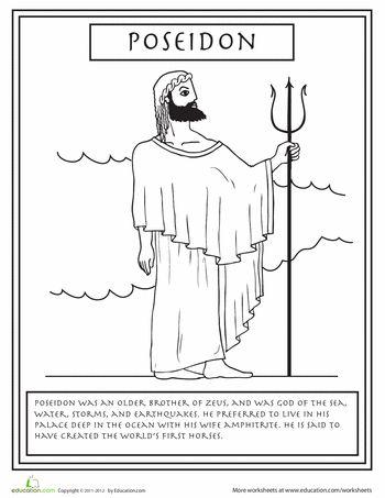 Worksheets: Greek Gods: Poseidon