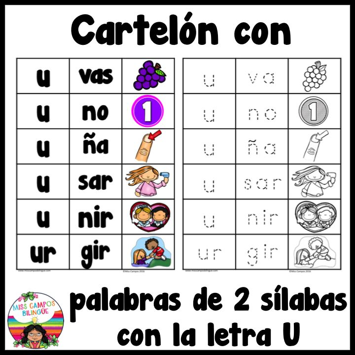 Letter L Custom also Letter V Is For Vulture X also Ralph Waldo Emerson together with Abeb E Df Be Af E Eb also Maxresdefault. on preschool ideas the letter u