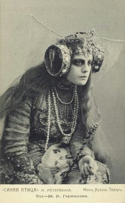 Vintage Hungarian witch