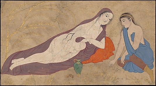 Two Lovers in a Landscape, 17th century. Iran. The Metropolitan Museum of Art, New York. Gift of Richard Ettinghausen, 1975 (1975.192.10)