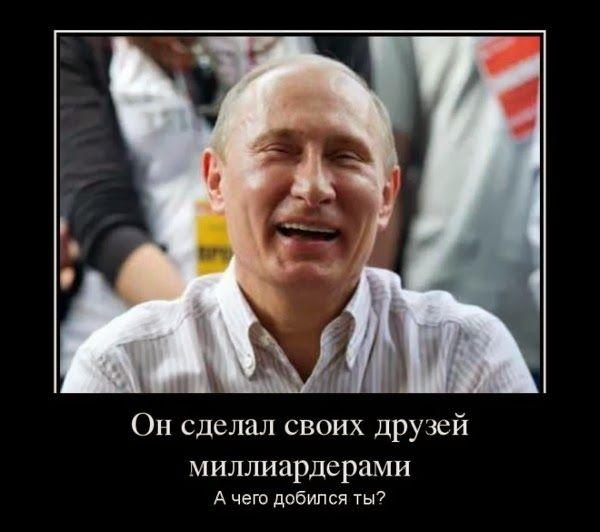 Путин признался, что до сих пор хранит партбилет и симпатизирует коммунизму - Цензор.НЕТ 3532