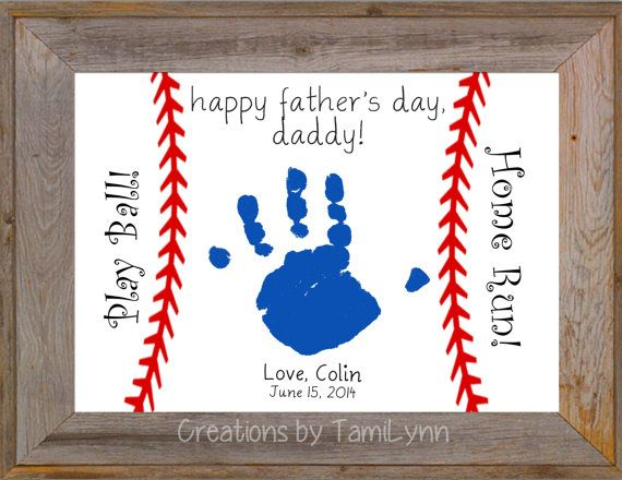 father's day baseball gifts