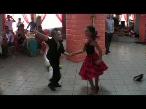 Номер на свадьбу. Дети танцуют. - YouTube