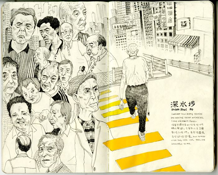 Julia Yellow illustration / on Design Work Life