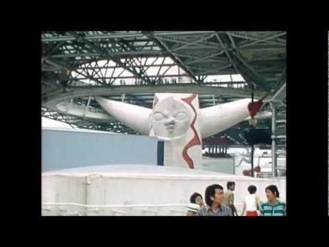 大阪万博 EXPO70 1970年7月撮影
