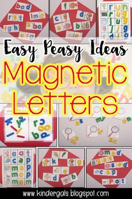 Making the Most of Your Magnetic Letters - Here are some easy peasy ideas you can use to help your kindergarten students learn through play!