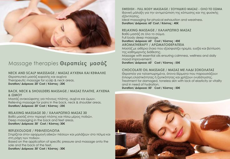 Take a look at our massage therapies. Which is your favorite?