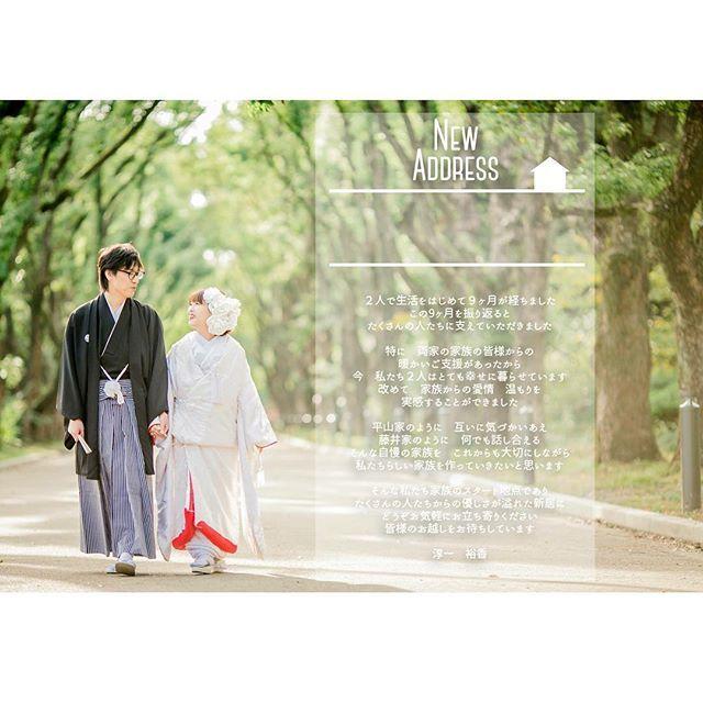 プロフィールブック、新居のご案内ページ第3案 家族の写真はどーしよーかなー(>_<)  #プレ花嫁 #結婚式準備 #結婚式diy #花嫁DIY #プロフィールブック #ペーパーアイテム #席次表