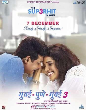 downloadhub.in marathi movies 300mb baban
