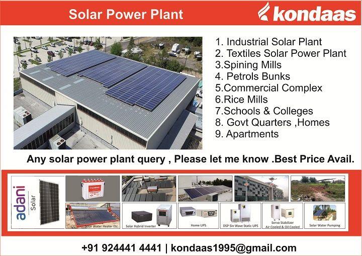 Solar Power Plant Solar Power Plant Solar Solar Power