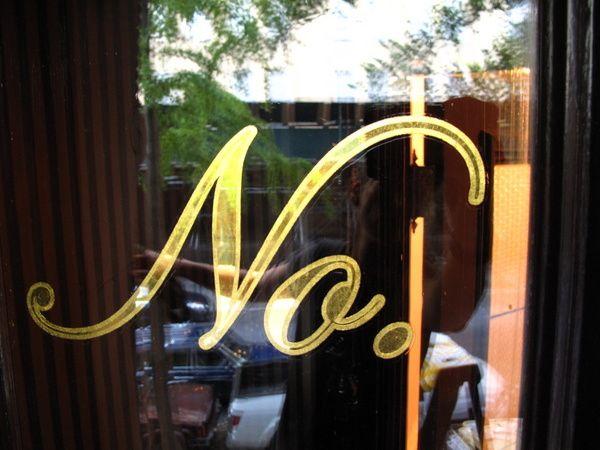 Mirror fill w/matte outline in 23 karat gold - NYC