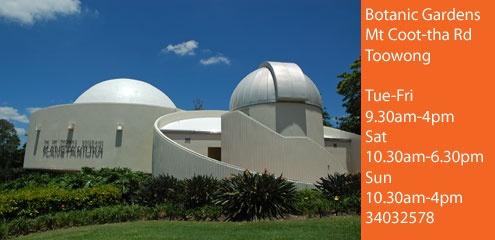 Sir Thomas Brisbane Planetarium Toowong   Must Do Brisbane