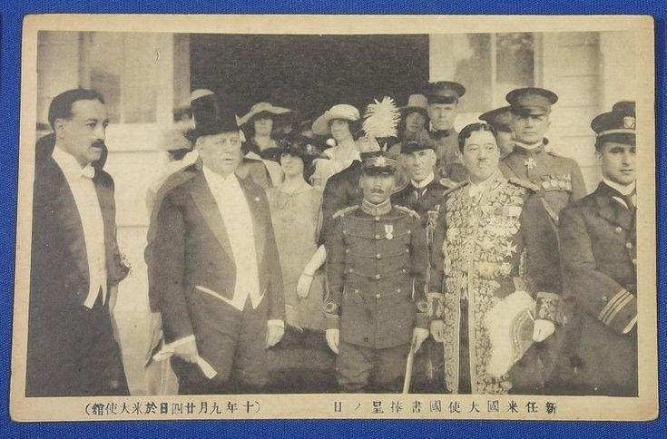 """1921 Japanese Photo Postcard : the US Ambassador Charles B. Warren   """" The day of the presentation of credentials to the new ambassador of the United States to Japan  ( 24 Sept. Taisho 10 = 1921), photo taken at the United States Embassy """" American politician / vintage antique old art card / Japanese history historic paper material Japan 駐日米国大使"""