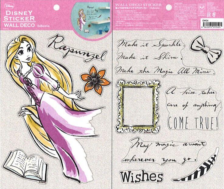 Amazon.co.jp : ウォールステッカー ディズニー プリンセス ラプンツェル DWS4 : ホーム&キッチン