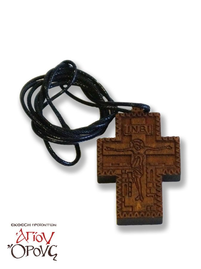 Woodcut hanging Mount Athos Cross - Small - This woodcut hanging cross is both a jewelry and a blessing. Manufactured by the skilful hands of the monks of Mount Athos, and are blessed by their prayers. #mount #athos #woodcut #hanging #cross #agio #oros #mt #athos #monastiriaka