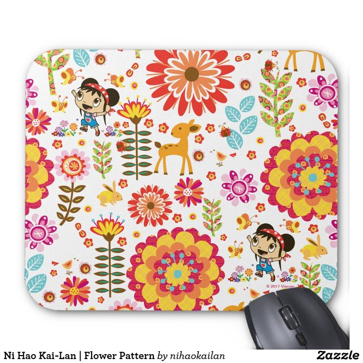 Ni Hao Kai-Lan | Flower Pattern. Producto disponible en tienda Zazzle. Tecnología. Product available in Zazzle store. Technology. Regalos, Gifts. #Mousepads