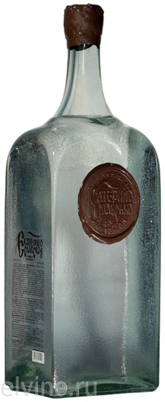 Картинки по запросу старинный стакан с водкой
