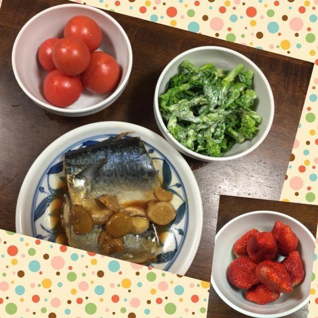 トマトと菜の花のマヨネーズ和え デザートはイチゴ - 60件のもぐもぐ - 鯖の味噌煮 by アクちゃん