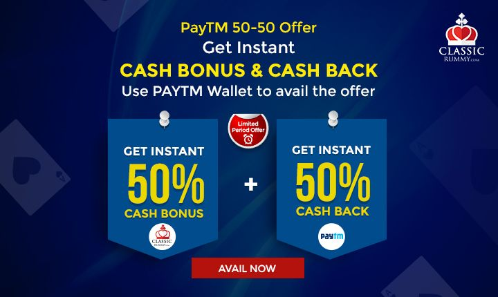 PayTM offer is back. Pay through your PayTM wallet and get 50% Cash Bonus on your Classic Rummy and PayTM accounts! It's a limited period offer, so hurry! Don't miss this chance!  https://www.classicrummy.com/paytm-offer?link_name=CR-12  #rummy #rummygame #onlinegame #games #mobilegame