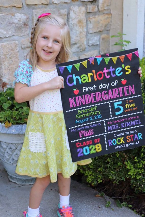 8 First Day Of School Photo Printables For Kindergarten
