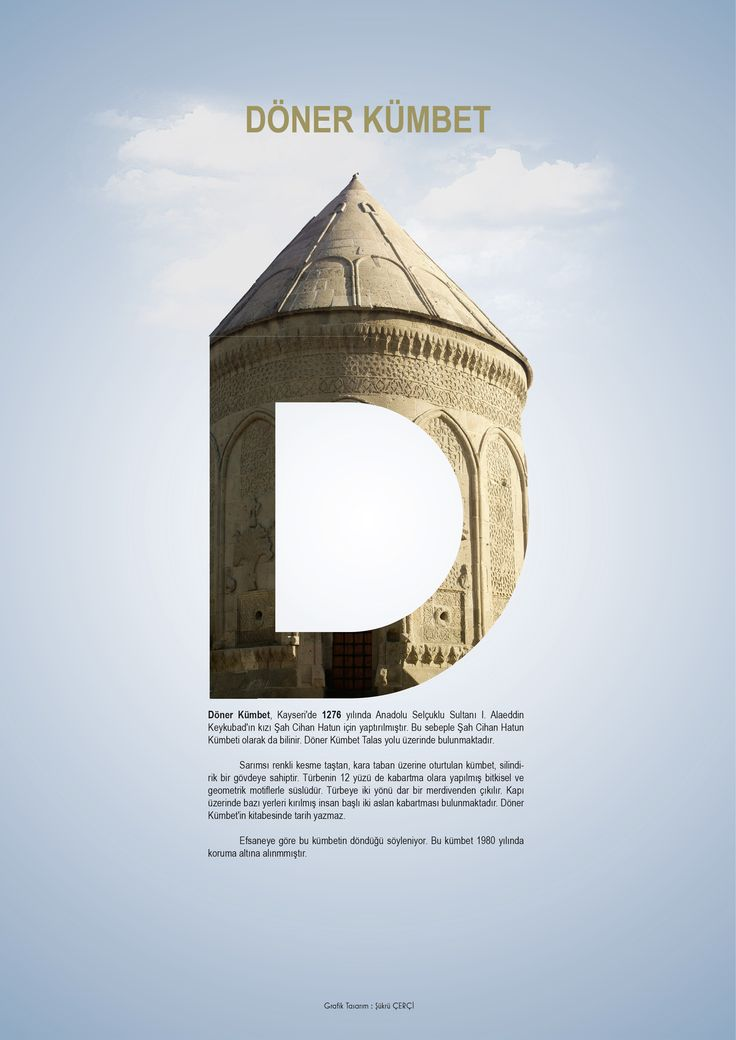 Kayseri Döner Kümbet Tipografik afiş tasarımı