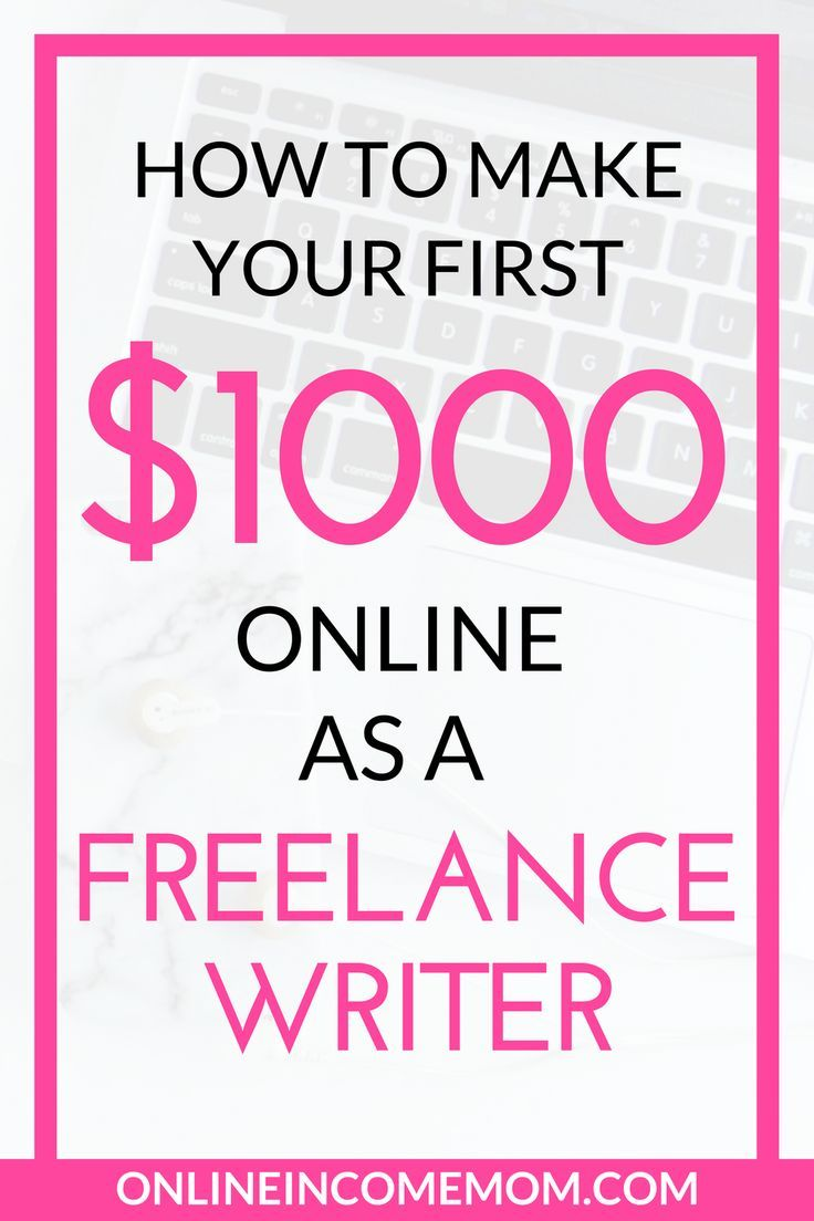 367 best images about Make Money Online on Pinterest | Passive ...