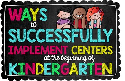 Ways to Successfully Implement Centers at the beginning of Kindergarten