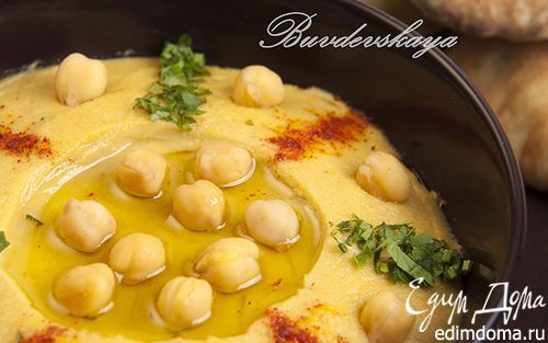 Хумус с апельсиновым соком  | Кулинарные рецепты от «Едим дома!»