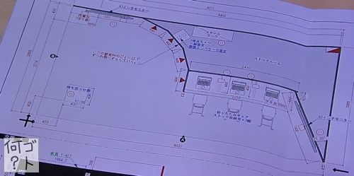 建設業界を救う!?ARで飛び出す設計図面:WBSトレたま【2017/07/28】 - 何ゴト?