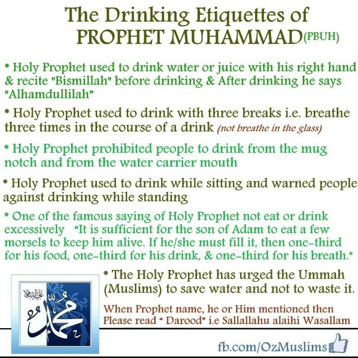 Adab of drinking water