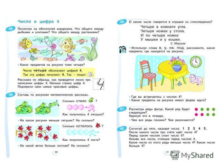 Домашние задания 5 класс английский оксана карпюк