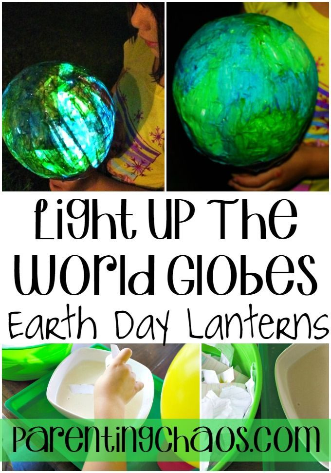 Earth Day Craft & Green Tips: Light Up The World Globes. Great way to celebrate Earth Day and add kid fun into the mix. Tutorial via @pixilatedskies. BringingInnovation AD